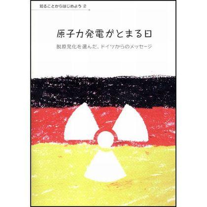 book-sirukoto2.jpg