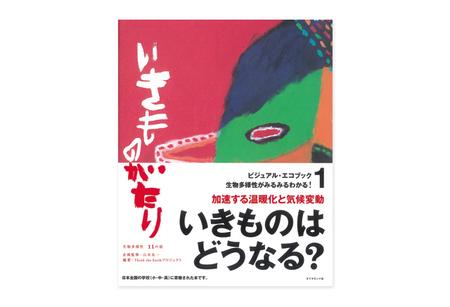 item_main_01.jpg
