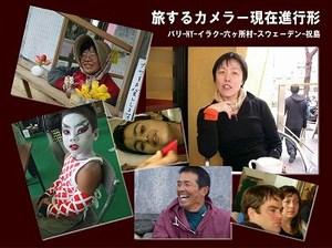20100103_1598884.jpg