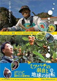 bunbun_poster.jpgのサムネール画像