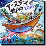 banner2010b.jpg