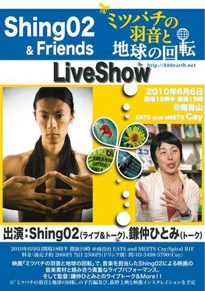 LiveShow_ol.jpg