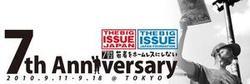 bigissue.JPGのサムネール画像