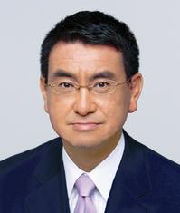 代議士写真2009.jpgのサムネール画像