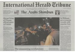 Asahi Shinbun International Headline.jpg