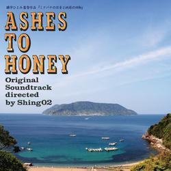 ashes2honey_front.jpg