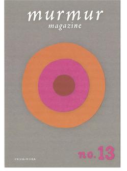 murmur magazine.jpg