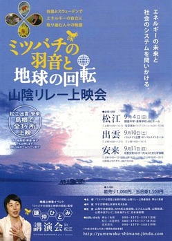 20110819_2233895.jpg