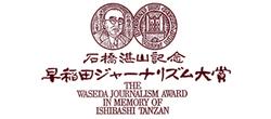 guide_award_01.jpg