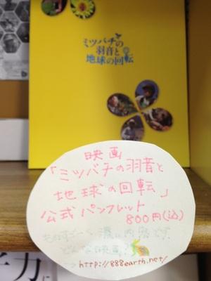 ジュンク堂4.jpg