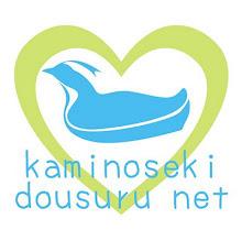 kaminoseki_dousuru_net_logo.jpg