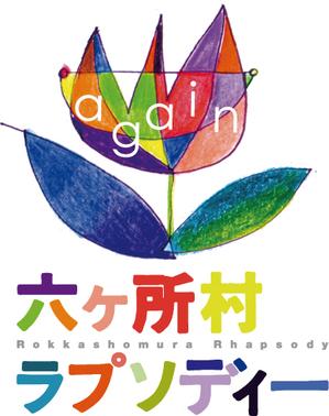 6rapuagain_tate_multicolour.jpg